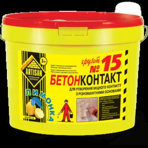 15_3kg_3D